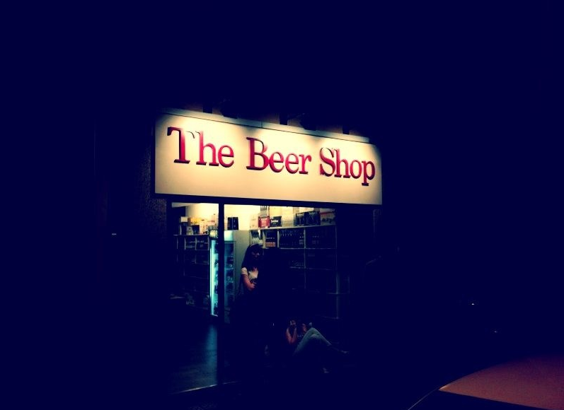 the beer shop.jpg
