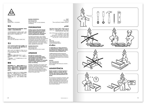 Genesis_Ikea04
