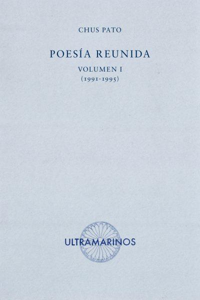 CUB-Poesía-reunida-I-400x599